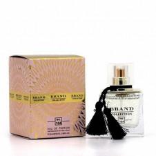 عطر ادکلن زنانه لالیک لامور برند کالکشن  Lalique L'Amour