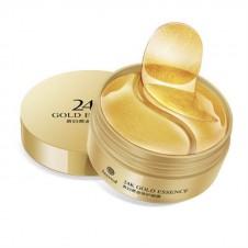 پچ زیرچشم و ماسک چشم خواص طلای 24 عیار GOLD ESSENCE 24 K HOUMAL