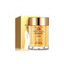 کرم دور چشم طلای 24 عیار ونزن VENZEN Pure gold 24k eye cream