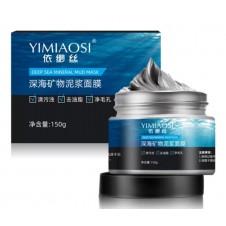 ماسک گلی مواد معدنی و جلبک دریایی YIMIAOSI Deep Sea Mud